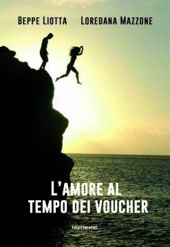 amore_voucher